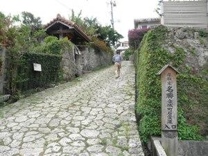 Ishidatami_entrance_4