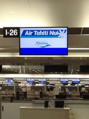 1air_tahiti_nui